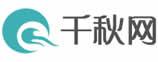 郑州千秋网络科技有限公司